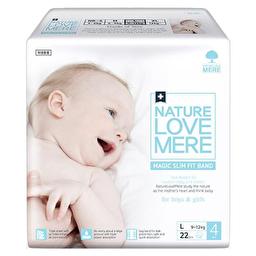 Подгузники детские Nature Love Mere, серия MAGIC SLIM FIT, размер L, 22 шт [9-12 kg]